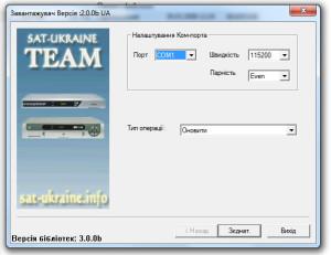 Программа для прошивки «Завантажувач 2.0.0» для Euroskay 3023