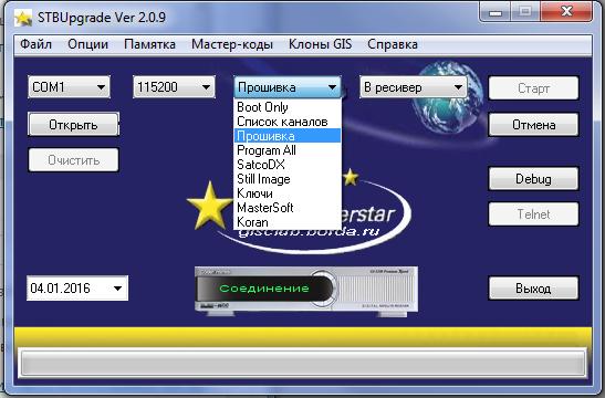 Скачать безплатно прошивку голден интерстар как можно обыграть игровые автоматы 2013