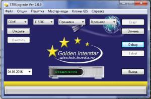 Программа для прошивки ресиверов Golden Intersat