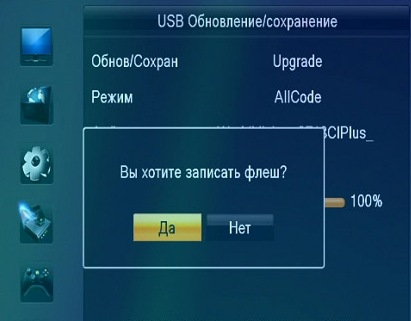 wv_s718ci_014