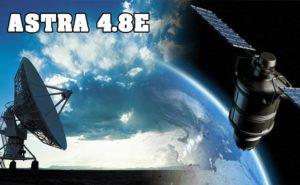 Biss ключи для спутника Astra 4.8E, от 8 августа 2018