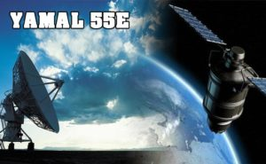 Biss ключи для спутника Yamal 55e, от 1 августа 2018