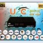 прошивка U2C mini K3